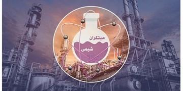 راهنمای کلی در مورد بازار خرید و فروش مواد شیمیایی
