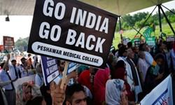 مخالفت هند با گرامیداشت روز شهید در منطقه کشمیر