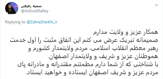 13990424001136 Test NewPhotoFree - نماینده اصفهان در مجلس برای سومین بار مادر شد