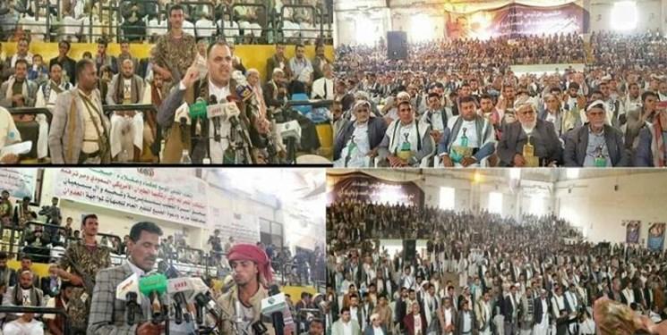 نشست بزرگان قبایل استان «حجه» یمن؛ تأکید بر لزوم ادامه مقابله با ائتلاف سعودی