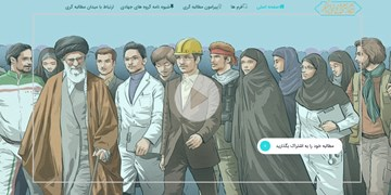 ماجرای مجوز گروه جهادی امر به معروف