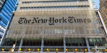 «نیویورک تایمز» بخشی از کارکنانش را از هنگکنگ خارج میکند