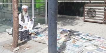 قوانین جالب کتابفروشی  آقا کریم