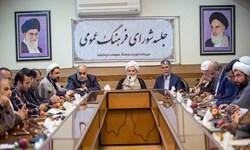 بی توجهی یکساله به مهمترین جلسات فرهنگی استان/ مسئولان «جنگ فرهنگی» را باور ندارند؟