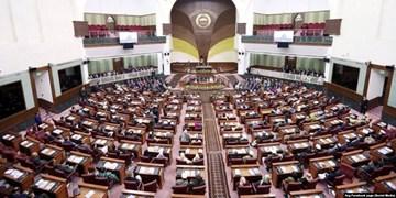 مجلس نمایندگان افغانستان: آمریکا حامی خشونت و بیثباتی است