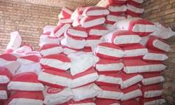 کشف 3 تن شیر خشک قاچاق در محور ایرانشهر – خاش