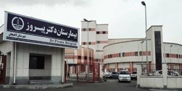 دستور فوری وزیر بهداشت برای احیای بیمارستان سیدالشهدا و ۲۲ آبان لاهیجان