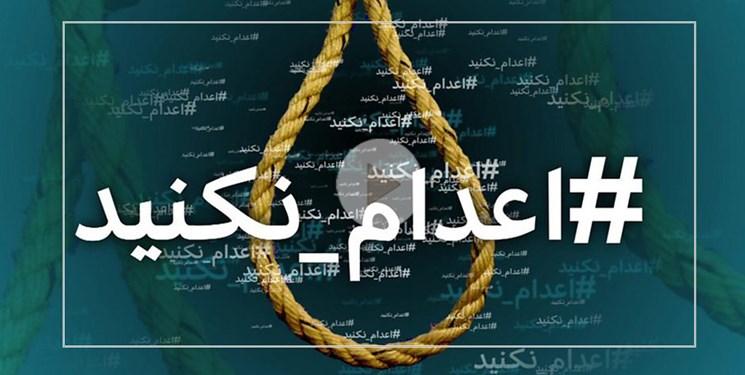 موشکافی کاربران موج توییتری اعدام نکنید: چه کاربرانی بیشترین توییت را منتشر کردند؟