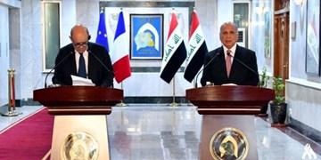 لودریان در بغداد؛ کنفرانس مطبوعاتی مشترک وزرای خارجه عراق و فرانسه