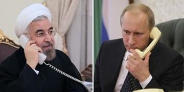 گفتوگوی تلفنی روحانی با پوتین | ضرورت مقابله با یکجانبهگرایی آمریکا