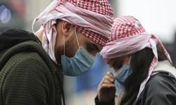 محدودیتهای کرونایی در عراق تا عید قربان ادامه دارد