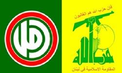 حزبالله لبنان خواستار رعایت مسائل بهداشتی در مراسم ماه محرم شد