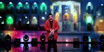 تجلیل آستان قدس رضوی از بازیگر عصر جدید+فیلم