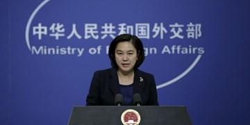 چین خواستار توقف ادعاهای بدون مدرک و سند علیه روسیه شد