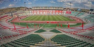 میزبانی مجدد تبریز در جام ملتهای آسیا/باغشمال سبز میشود