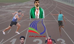 5 دوومیدانیکار قم در جمع ستارههای 98 ایران