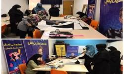 برگزاری نخستین مسابقه عفاف و حجاب به صورت مجازی در مازندران