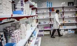 گزارش مرکز پژوهشهای مجلس درباره «انحصار در مجوز داروخانه»/ مخالفان و موافقان چه میگویند؟