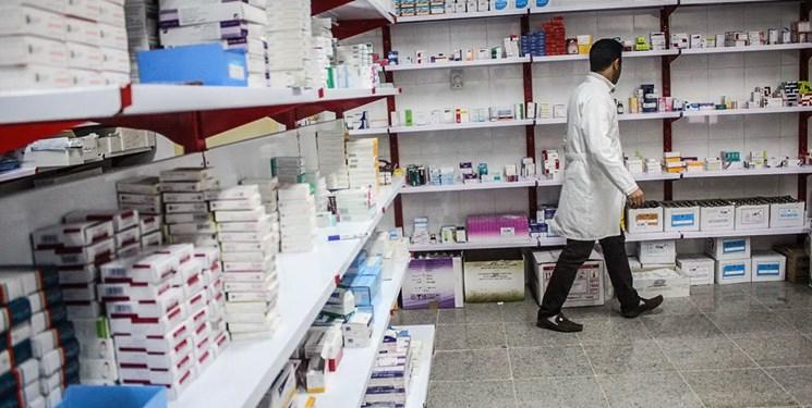 فهرست داروخانههای عرضه داروهای بیماران خاص و انسولین