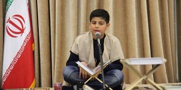 آموزش و پرورش قاریان نوجوان قرآن در طرح «سبیلالرشاد»
