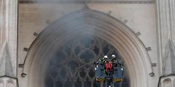 مهار حریق کلیسای «نانت»/ آتشسوزی «عمل مجرمانه» در نظر گرفته میشود