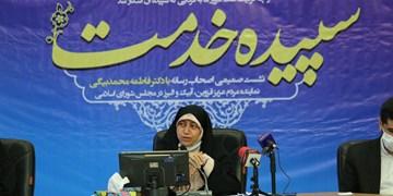 زیرساخت درمان در استان قزوین ضعیف است/ جذب اعتبار لازم برای توسعه بیمارستان شهید رجایی