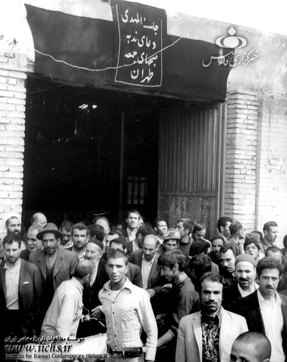13990428000706 Test NewPhotoFree - دیدار با معلم خصوصی فرزندان شیخ «احمد کافی»/ خانه شیخ، کمیته امداد قبل از انقلاب بود