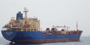 دزدان دریایی نفتی به مرزهای آمریکا رسیدند