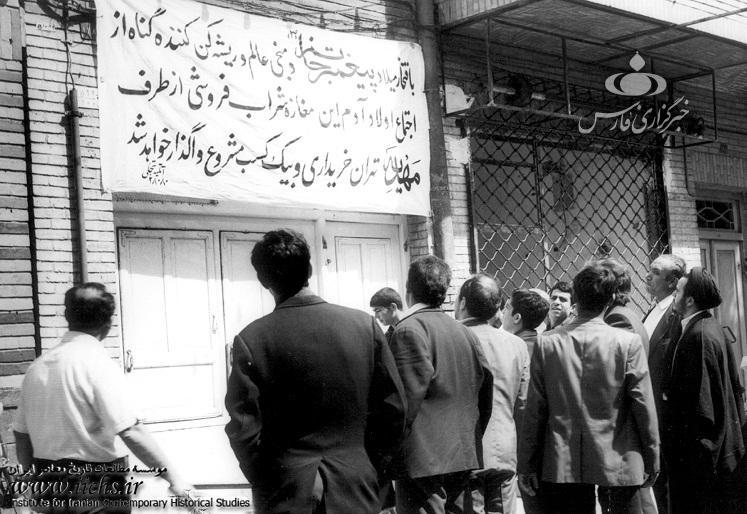 13990428000738 Test NewPhotoFree - دیدار با معلم خصوصی فرزندان شیخ «احمد کافی»/ خانه شیخ، کمیته امداد قبل از انقلاب بود
