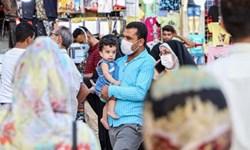 اعلام محدودیتهای جدید در خراسان شمالی / تعطیلی برخی صنوف و تشدید استفاده ماسک