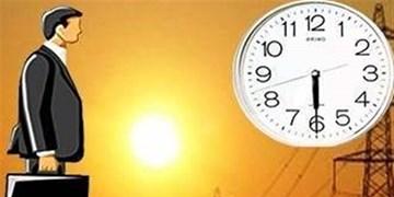 تغییر ساعت کار ادارههای کرمانشاه تا پایان مرداد تمدید شد