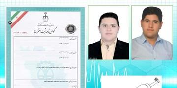 اختراع دستگاه فلورایدتراپی با قابلیت تنظیم فلوراید ویبره از سوی محققان دانشگاه صنعتی سهند تبریز