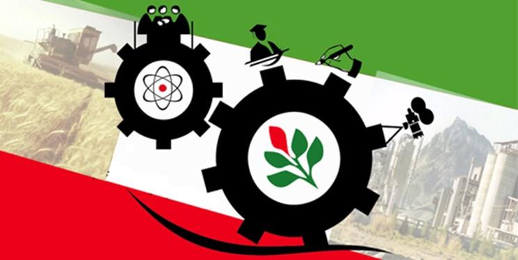 احیاء واحدهای تولیدی و صنعتی راکد؛ دمیدن روح تازه در کالبد اقتصاد فارس