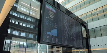 صندوق سرمایهگذاری سپر سرمایه بیدار در بورس تهران درج شد