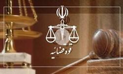 اطلاعیه دادستانی در  مورد قتل هولناک امیر علی 3 ساله