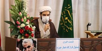توزیع چهار هزار ماسک در طرح آمران سلامت حوزه علمیه منصوریه