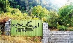 فارس من|مصائب ساکنین زمینهای تامین اجتماعی بهبهان/ شهرسازی قول پاسخگویی داده است