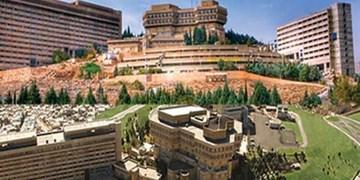 دانشگاه شیراز در فهرست دانشگاههای برتر جهان