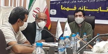 طرحهای ملی سه شنبههای تکریم و روح مقاومت در کردستان اجرا میشود