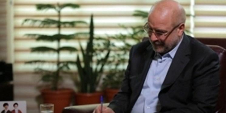 پیام تسلیت رئیس مجلس شورای اسلامی به مناسبت درگذشت مادر شهیدان «اعتمادی عیدگاهی»