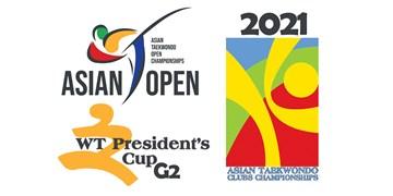ایران، میزبان سه رویداد معتبر بین المللی 2021/ جلسه آنلاین شورای اجرایی اتحادیه تکواندو آسیا برگزار شد