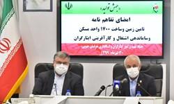 خبرهای خوش بنیاد شهید برای ایثارگران| از تحقق سهمیه ۲۵ درصدی اشتغال تا آزادی ایثارگران جرائم غیرعمد