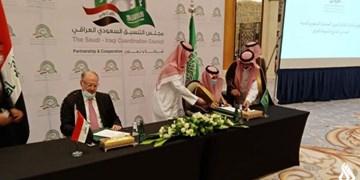 پایان نشست شورای هماهنگی عراقی-سعودی با امضای چند توافقنامه