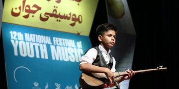 چهاردهمین جشنواره موسیقی جوان برگزیدگانش را شناخت+فهرست کامل