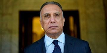 درخواست کمک فوری دولت الکاظمی از صندوق بینالمللی پول