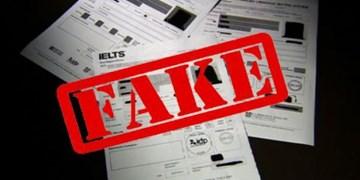 فرمهای استخدام «پالایشگاه ستاره» خلیج فارس «جعلی» است