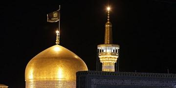 باز شدن درهای رواق امام خمینی (ره) حرم مطهر رضوی به روی زائران