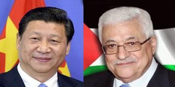 رئیسجمهور چین به «محمود عباس»: موضع ما در حمایت از فلسطین، ثابت است