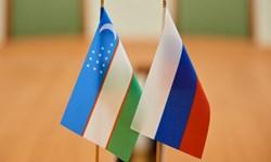 افزایش پروازها محور گفتوگوی مقامات ازبکستان و روسیه