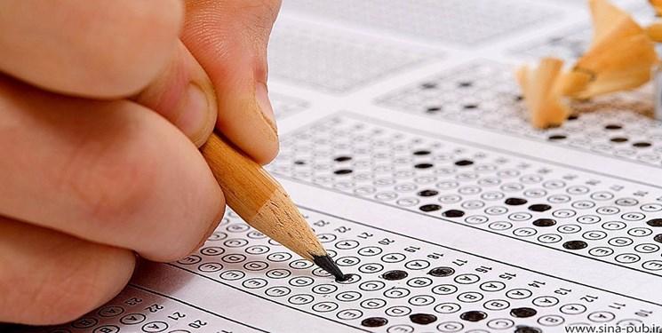ثبتنام آزمون استخدامی وزارت بهداشت آغاز شد